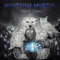 MYSTERIA MORTIS - Our Time CD